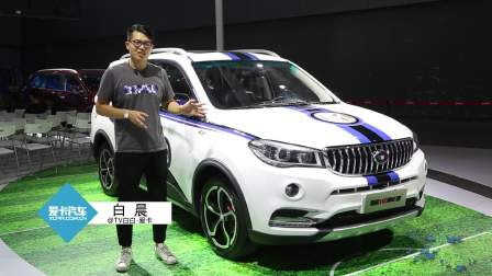 2017广州车展 斯威X7 国米110周年版
