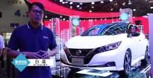 2017广州车展 日产全新聆风