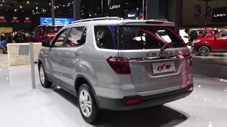 2017广州车展 长安汽车CX70