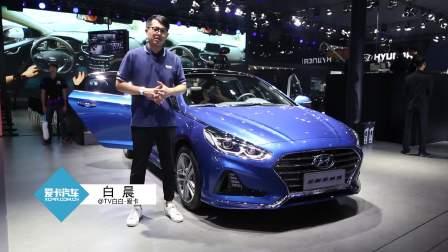 2017广州车展 现代全新索纳塔