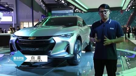 2017广州车展 雪佛兰FNR-X