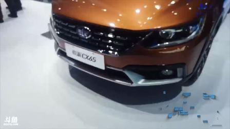 2017广州车展  骏派CX65