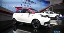 2017广州车展 东南汽车EV10