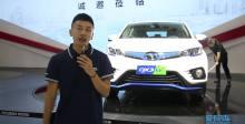 2017广州车展 东南汽车DX3 EV