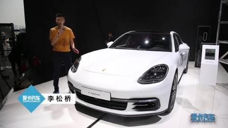 2017广州车展 保时捷 panamera混动行政版