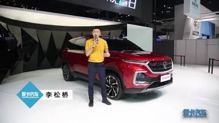 2017广州车展 宝骏530