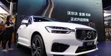 2017广州车展 沃尔沃XC60