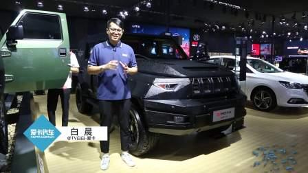 2017广州车展 BJ80捍卫者