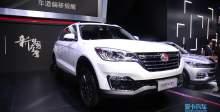 2017广州车展 汉腾X7S
