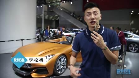 2017广州车展 宝马Z4概念车