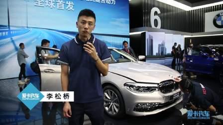 2017广州车展 全新BMW插电式混合动力