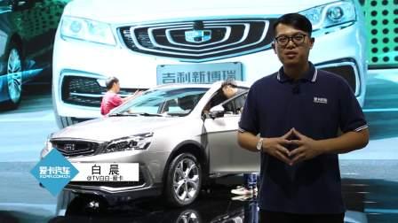2017广州车展 吉利远景S1