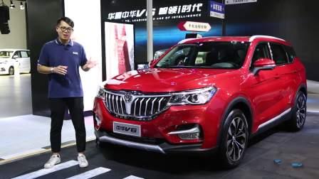 2017广州车展 中华V6