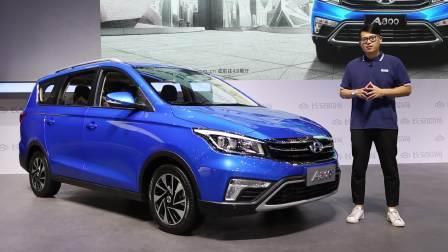 2017广州车展 7座MPV长安欧尚A800