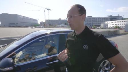 梅赛德斯奔驰主动制动系统实测