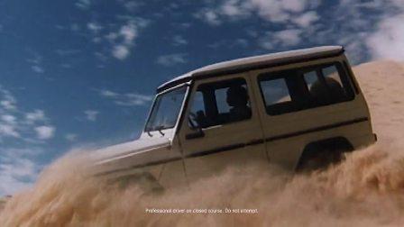 奔驰G级1979年珍贵影像