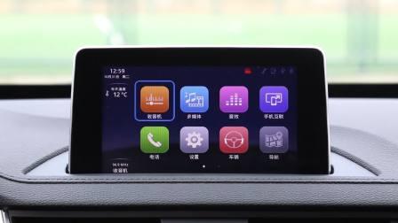 东风风行景逸X6 娱乐及通讯系统展示