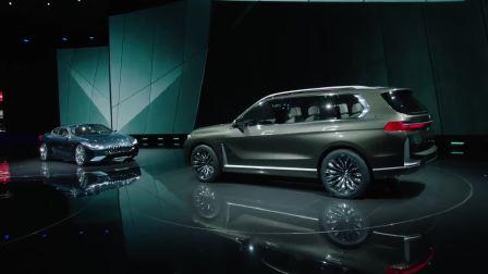 宝马X7 开创SUV新篇章