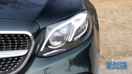 奔驰E级双门 灯光展示