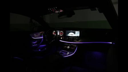 奔驰E级双门 氛围灯展示