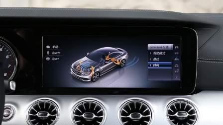 奔驰E级双门 驾驶模式展示
