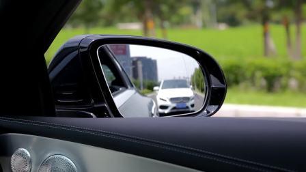 奔驰E级双门 盲点辅助系统展示