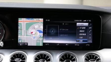 奔驰E级双门 娱乐及通讯系统展示