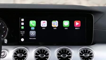 奔驰E级双门 CarPlay系统展示