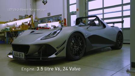 Lotus 3 打造完美成绩