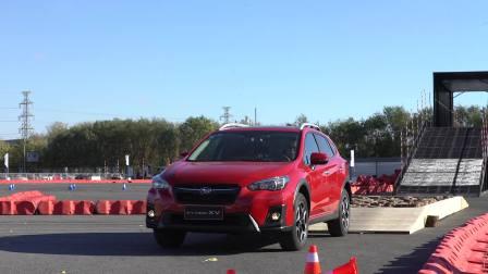 斯巴鲁新一代XV精英驾驶挑战赛 记录篇