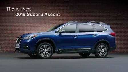 2017洛杉矶车展 斯巴鲁7座SUV Ascent详解