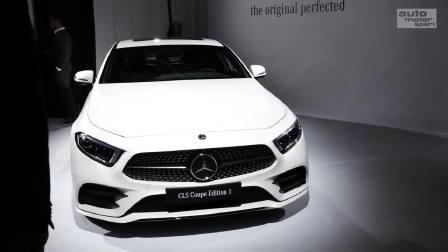 2017洛杉矶车展 奔驰CLS