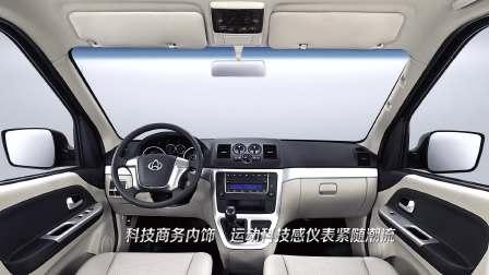 长安轻型车-睿行M90车型展示