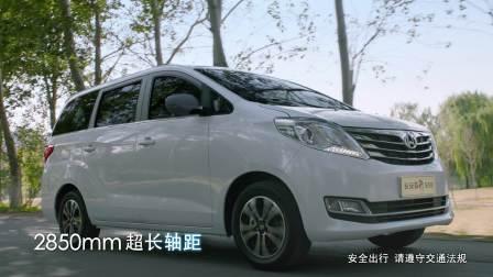 长安轻型车-睿行S50 1.5T上市