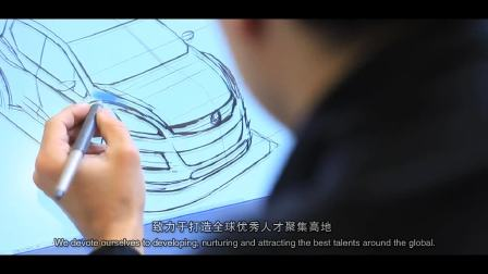 长安汽车2012年企业宣传片