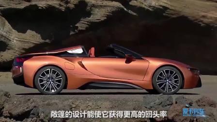 两分钟看懂宝马全新i8 Roadster