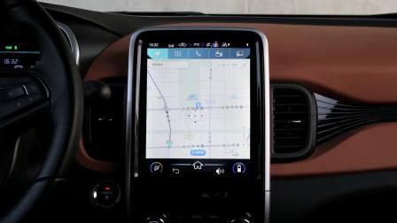 奇瑞eQ1 导航系统展示