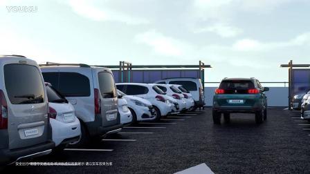 东风标致5008ADAS自动驾驶巡航系统 (1)