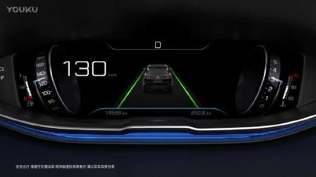 东风标致5008ADAS自动驾驶巡航系统 (4)