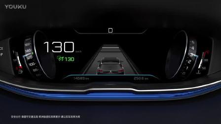 东风标致5008ADAS自动驾驶巡航系统 (2)