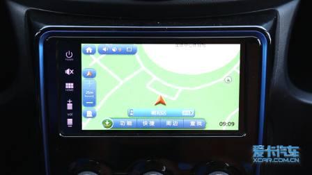 2017款 奇瑞eQ 导航系统展示