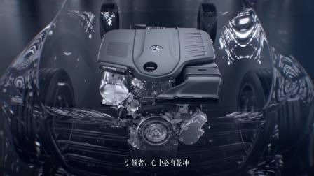 奔驰新一代S级轿车 全新M256直列6缸发动机