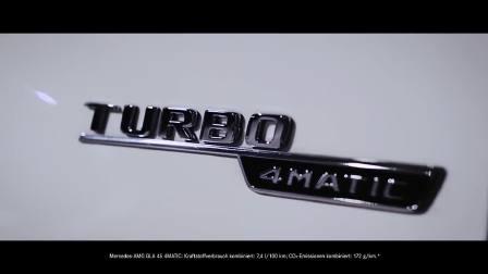 梅赛德斯-AMG GLA45炸街法兰克福