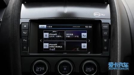 捷豹F-TYPE 娱乐及通讯系统展示