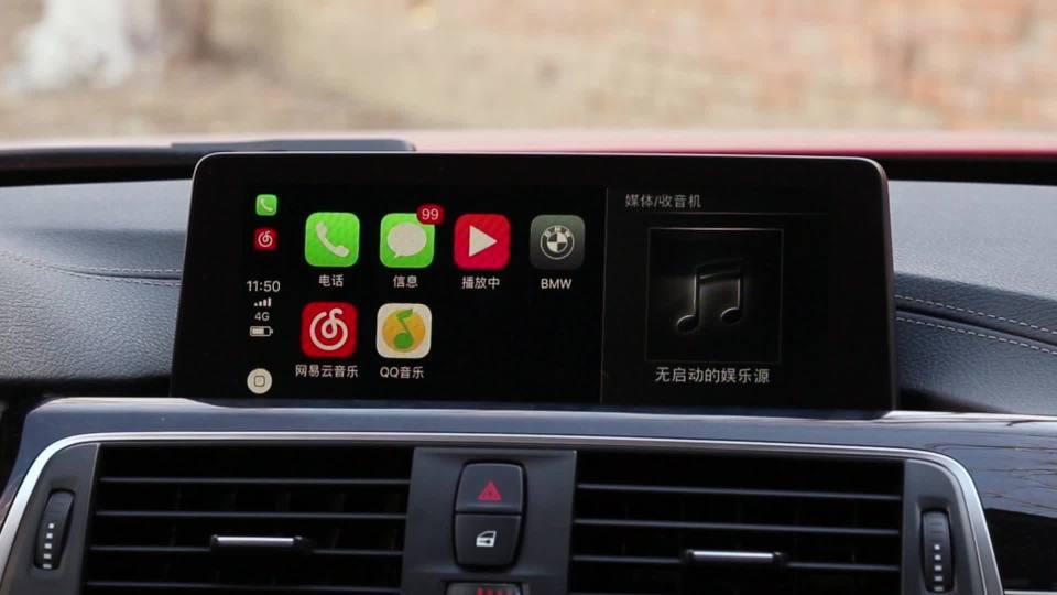 2018款宝马3系 carplay系统展示