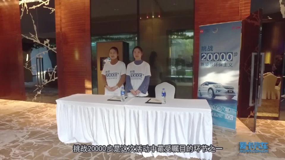 2017 杭州 苏州 上海比亚迪车友会