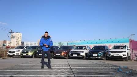 7款紧凑型SUV对比 视读基础+越野能力