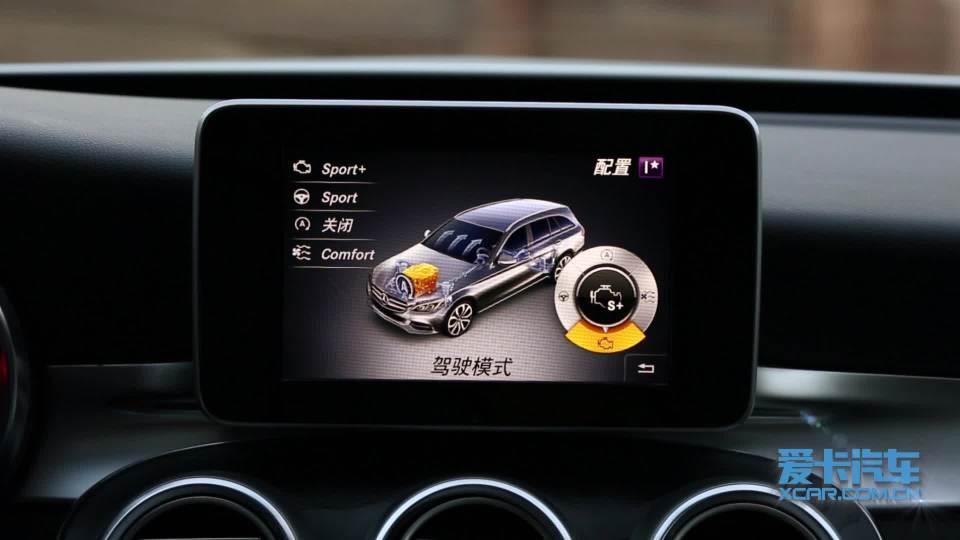 奔驰C级旅行车 驾驶模式展示