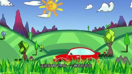 早安汽车  短评广汽传祺GM8