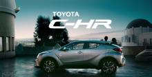 丰田C-HR 一次大胆的尝试